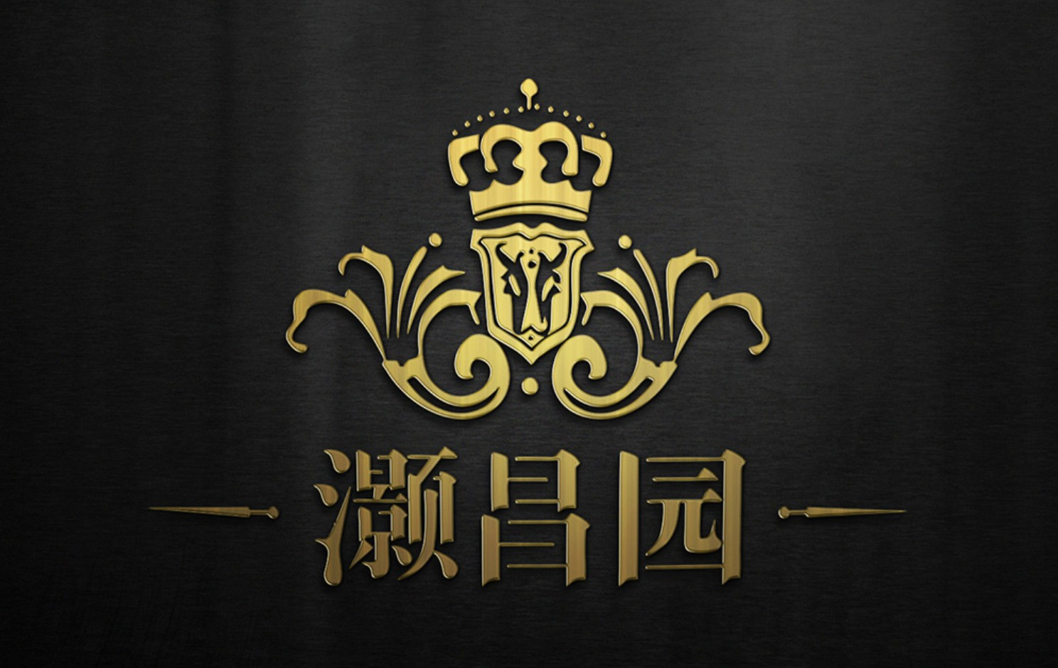 广东省亚博2010市灏昌园广告亚博app下载官网链接