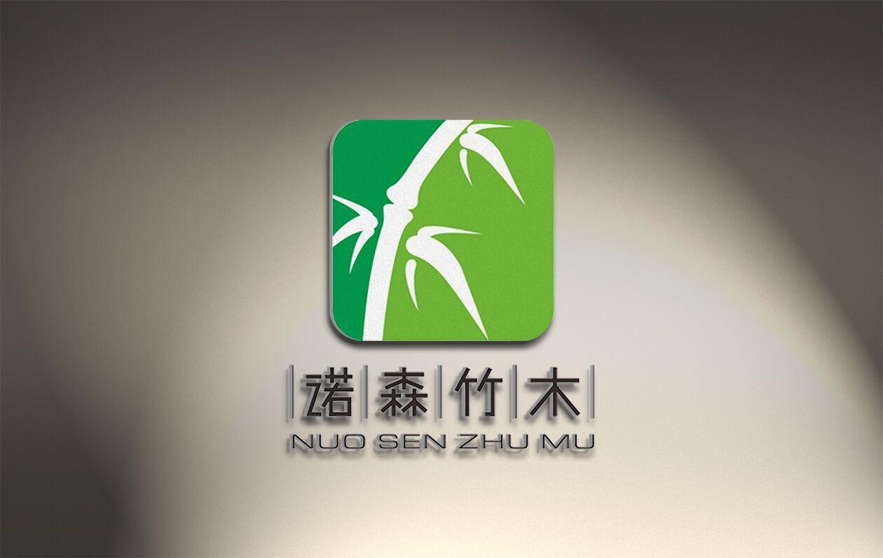 诺森竹木logo亚博app下载官网链接