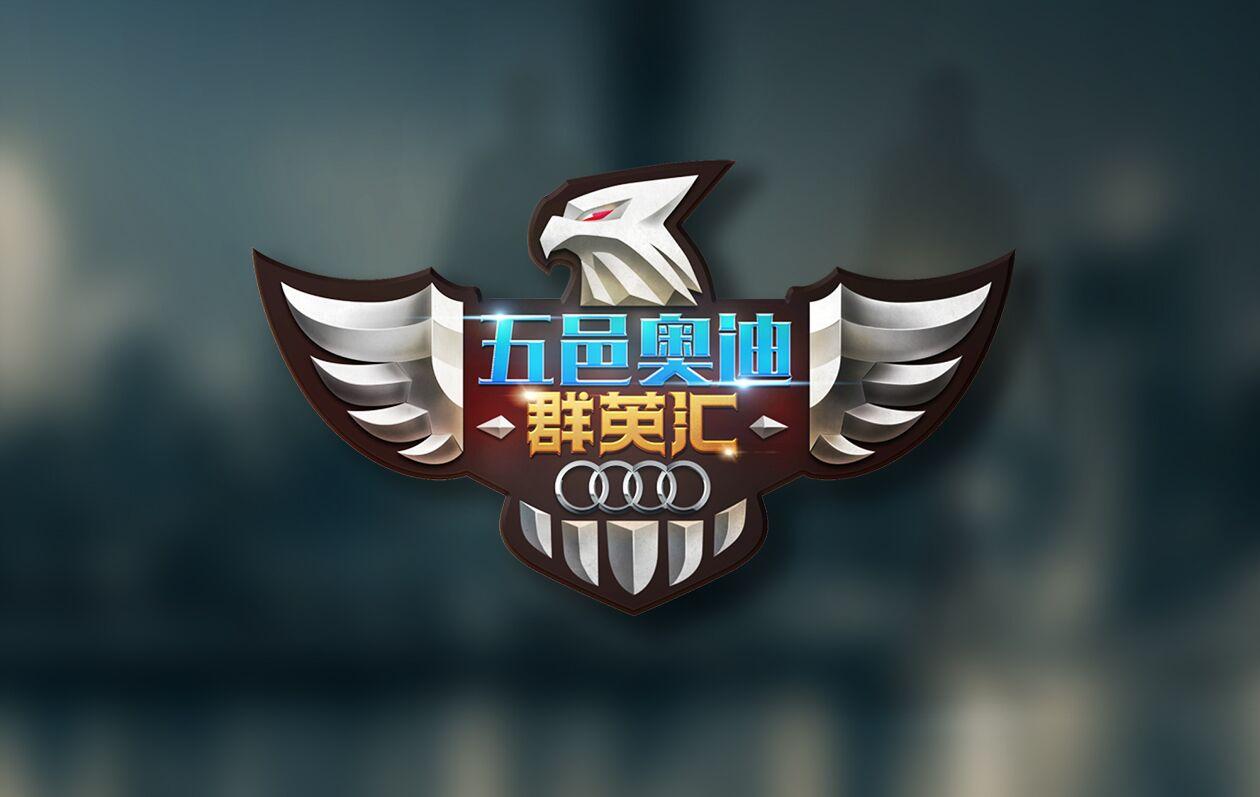 五邑奥迪标志亚博app下载官网链接——天域文化