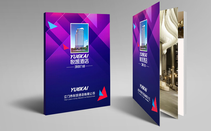 悦凯酒店画册亚博app下载官网链接