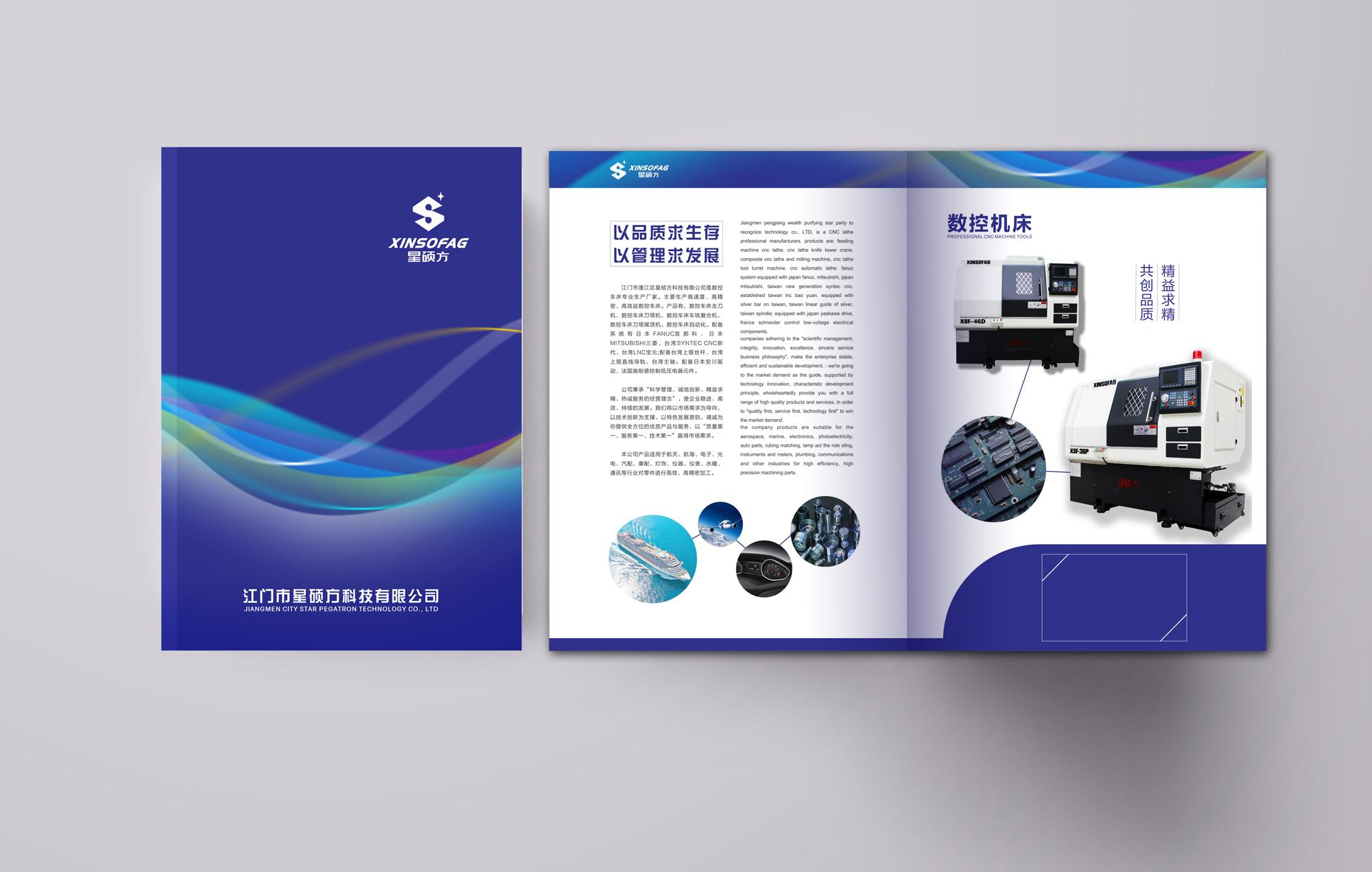 星硕方logo亚博app下载官网链接