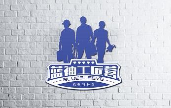 广州蓝袖工匠营logo亚博app下载官网链接——天域文化