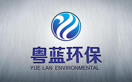 亚博2010市粤蓝环保logo亚博app下载官网链接—天域文化亚博app下载官网链接