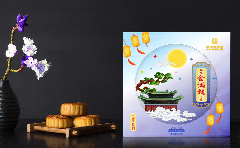 湛江吴川福地金满楼月饼系列包装盒亚博app下载官网链接