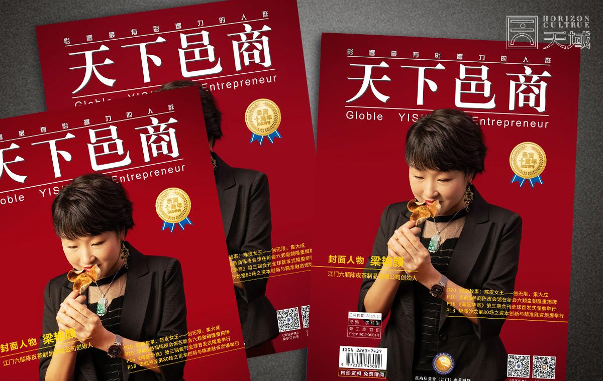 亚博2010邑商杂志亚博app下载官网链接