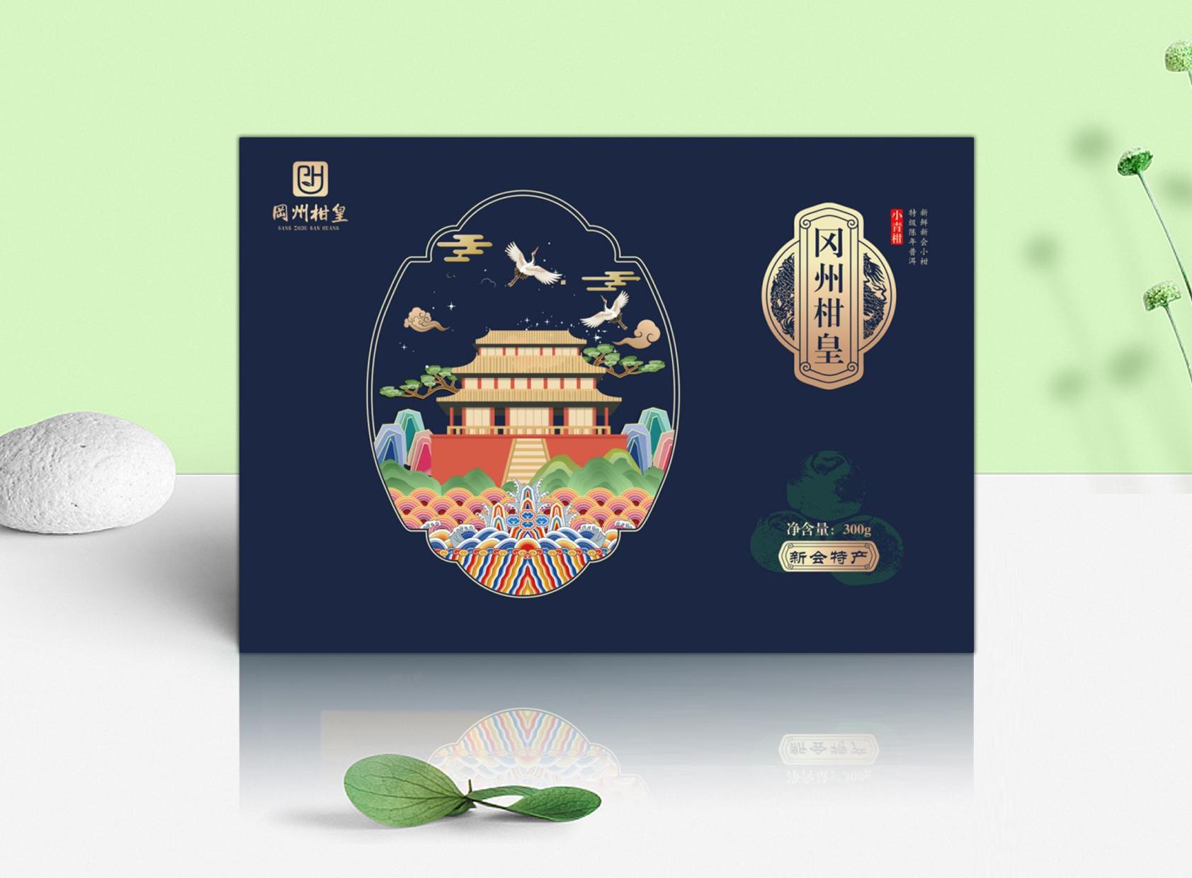 亚博2010新会冈州柑皇茶叶包装亚博app下载官网链接