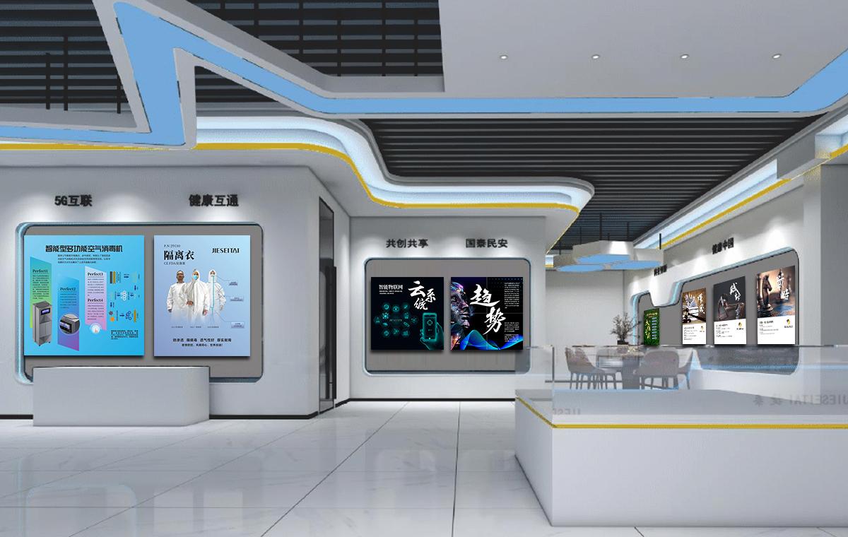 亚博2010市捷泰医疗设备品牌策划亚博app下载官网链接